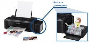 6-Цветная «фабрика печати epson»: печатаем фотографии, незаботясь озаправке принтера