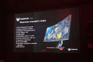 Acer представляет в россии геймерские новинки линейки predator