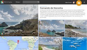 Алгоритм deepstereo склеивает снимки google street view в гладкое видео