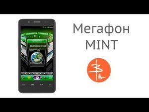 Android + intel atom = мегафон mint