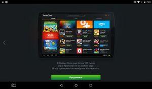Bb-mobile techno mozg 10.1: новый умный планшет «3-в-1»