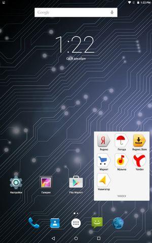 Bb-mobile techno mozg 8.0: 8-дюймовый планшет с процессором intel® atom™ x3-c3230rk и ос android 5.1 lollipop