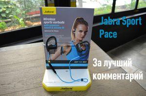 Беспроводная гарнитура jabra sport pace. спорт и музыка