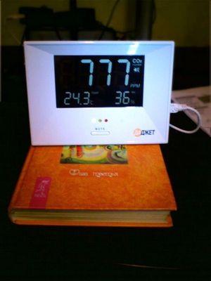 Датчик co2 — прибор, который подскажет когда проветрить, чтобы думалось эффективнее