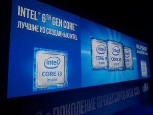 """Intel считает, что """"умные"""" дома наберут популярность через 10 лет"""