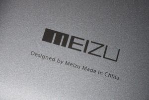 История компании meizu