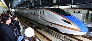 Японский поезд летит со скоростью 0,5 маха
