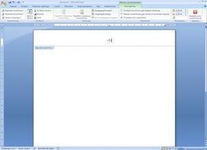 Как начать нумерацию с 3 страницы в ворде?