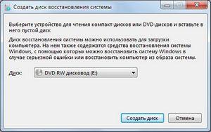 Как найти дисковод в windows 10?
