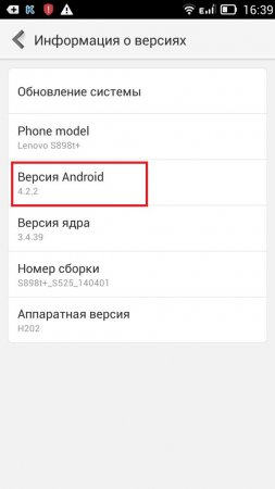 Как настроить почту на iphone для gmail, yandex, rambler и mail.ru
