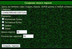 Как обезопасить свой iphone или ipad от кражи