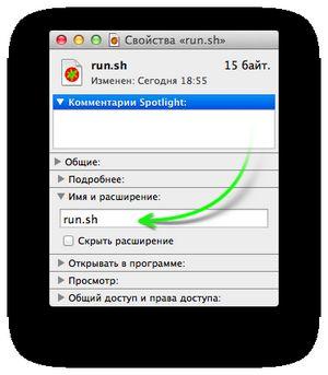 Как очистить оперативную память в mac os x?