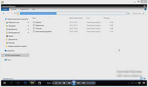 Как одновременно выделить несколько файлов?