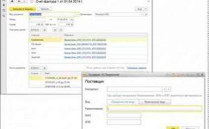 Как отредактировать отсканированный документ?