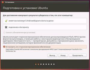 Как проводится установка ubuntu с флешки?