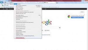 Как сделать гугл стартовой страницей?