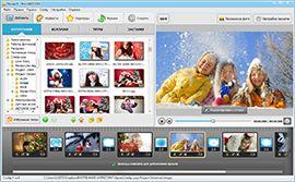 Как сделать слайд-шоу из фотографий в программе «фотошоу pro»?