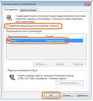 Как убрать пароль при входе в windows 7,8 и др?