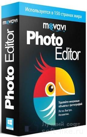 Как улучшить качество фотографии?