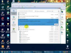 Как уменьшить ярлыки в windows 7?
