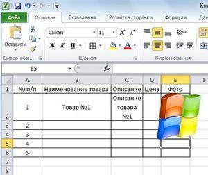 Как уменьшить размер файла jpg?