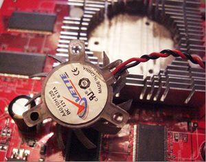 Как уменьшить шум компьютера?