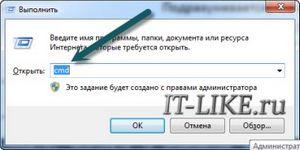 Как узнать активирована ли windows 7?