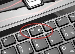 Как включить блютуз на ноутбуке?