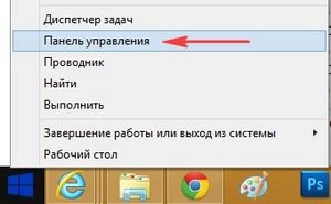 Как запретить обновления windows 7?