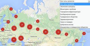Карта краудсорсинга покажет актуальные российские проекты