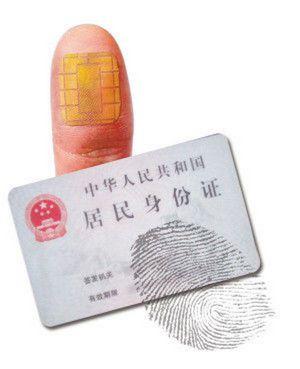 Китайские id-карты. от ветхих бумажек до карты «все в одном»