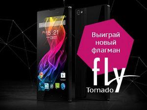 Конкурс «эталон стиля» - выиграй замечательный смартфон fly