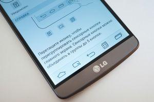 Lg g3: технологии за гранью человеческого восприятия