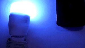 Lumen — светодиодная smart-лампа с дистанционным управлением по bluetooth