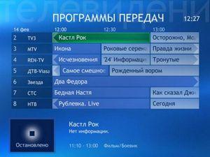 Медиа-центр &kraftway idea mc& на основе русской windows xp mce2005