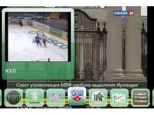 «Мегафон» и spb software запустили сервис мобильного телевидения для смартфонов