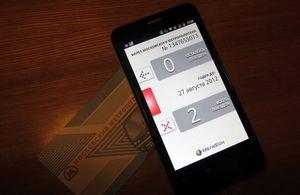 Мегафон mint — ответы на вопросы, опровержения на утверждения