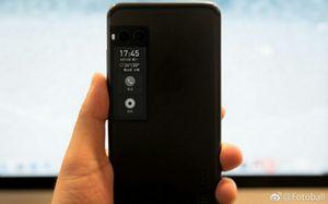 Meizu выпустит смартфон с двумя экранами