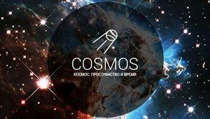 На платформе boomstarter собирают средства на интерактивную космическую выставку