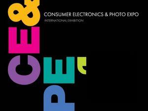 На выставке consumer electronics & photo expo 2015 пройдет презентация новейших мобильных и цифровых технологий