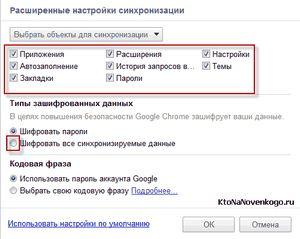 Недавно в поисковике google появилась новая опция