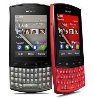 Nokia world 2011: по следам конференции