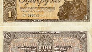О конце советского рубля и начале экономики мира роботов