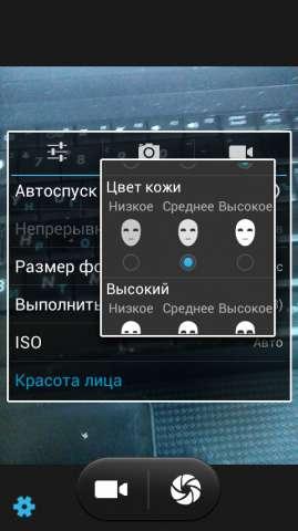 Обзор: ginzzu rs61d ultimate - на все случаи жизни