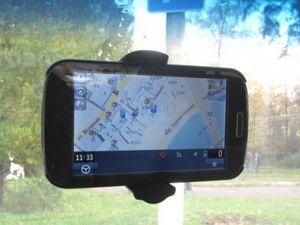 Обзор gps навигатора globusgps gl-700atv с тв-приемником