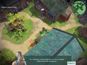 Обзор игры space marshals 2: тактический «светлячок»