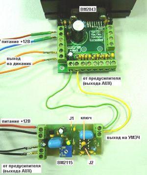 Обзор наушников с системой активного шумоподавления monoprice enhanced active noise cancelling