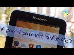 Обзор планшета lenovo ideatab a3300