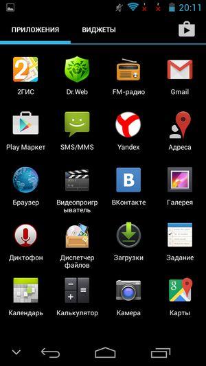 Обзор защищённого смартфона dexp ixion p145 dominator: переживёт всех!