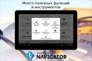 Pokemon go как скачать на android и iphone в россии
